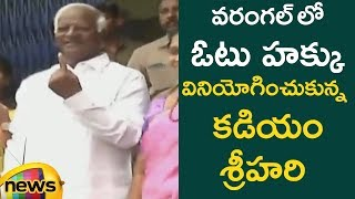 Kadiyam Sri Hari Cast His Vote in Warangal | #TelanganaElections2018 | Mango News - MANGONEWS