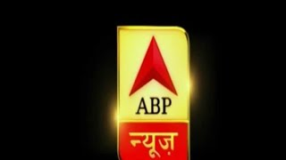 In Graphics: ABP News: Top 5 news of the day - ABPNEWSTV