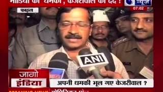 Arvind Kejriwal alleges BJP threatened to media - ITVNEWSINDIA