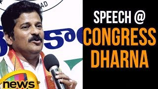 Revanth Reddy Speech in Congress Dharna At Gandhi Bhavan, Angry On CM KCR | Mango News - MANGONEWS