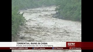 See the news report video by At least 16 killed in southwest China rainstorms