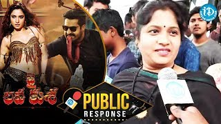 Jai Lava Kusa Public Response / Review || Jr NTR | Raashi Khanna | Nivetha Thomas - IDREAMMOVIES