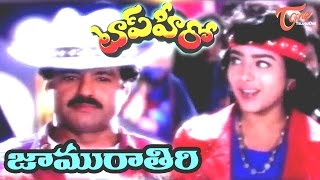 Top Hero Telugu Movie Songs | Jaamu Raathiri Video Song | Balakrishna, Soundarya - TELUGUONE