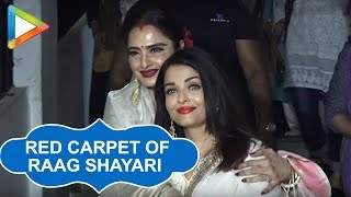 Shabana ji hosts Star-studded Red Carpet of Raag Shayari a premiere show 02 - HUNGAMA