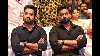 Aravinda Sametha Pre Release Event Images | NTR | Kalyan Ram | Tollywood Updates - RAJSHRITELUGU
