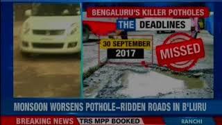 Monsoon worsens pothole-ridden roads in Bengaluru - NEWSXLIVE
