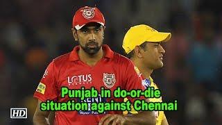 IPL 2018 | Punjab in do-or-die situation against Chennai - IANSINDIA