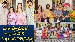 Megastar Chiranjeevi Family & Allu Aravind Family Sankranthi Celebrations - RAJSHRITELUGU