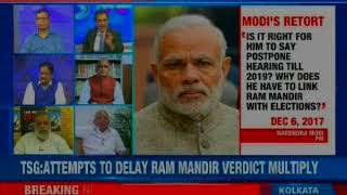 Who's responsible for the delay on Ram mandir verdict | Sunday guardian exclusive | Nation at 9 - NEWSXLIVE
