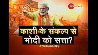 Part 2: Modi to become 'Mahanayak' once again? Watch special debate - ZEENEWS