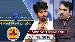 Exclusive Interview with Actor Sivakarthikeyan – Kelvikku Enna Bathil 15-10-2016 – Thanthi TV Show Kelvikkenna Bathil