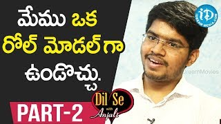 Civil's Topper (695 Rank) Korravath Shashikanth Interview Part #2 || Dil Se With Anjali - IDREAMMOVIES