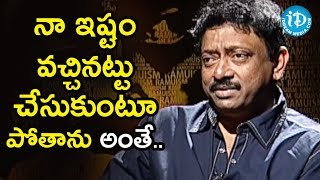 The Differentiation of Heaven And Hell - Director Ram Gopal Varma | Ramuism 2nd Dose - IDREAMMOVIES
