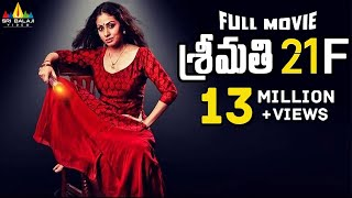 Srimathi 21F Latest Full Movie | 2019 New Full Length Movies | Sadha, Riythvika | Sri Balaji Video - SRIBALAJIMOVIES