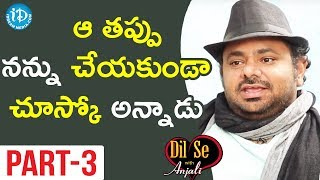 Music Director Mahith Narayan Interview Part #3   Dil Se With Anjali #16 - IDREAMMOVIES
