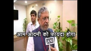 Common man will get all the benefits, says Sushil Modi on changes in GST - ABPNEWSTV