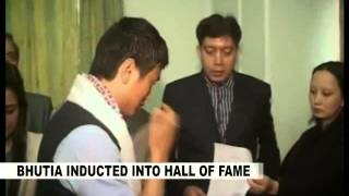 Bhaichung Bhutia first Indian to be inducted into Asian Football Confederation Hall of Fame - NDTV