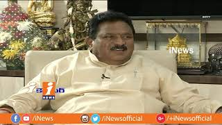 AP Home Minister Chinna Rajappa Exclusive Interview | iCounter | iNews - INEWS