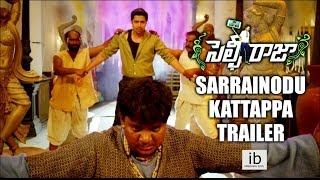 Selfie Raja Sarrainodu Kattappa trailer - idlebrain.com - IDLEBRAINLIVE
