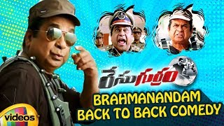 Race Gurram Telugu Movie | Brahmanandam Back to Back Comedy Scenes | Allu Arjun | Shruti Haasan - MANGOVIDEOS