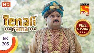 Tenali Rama - Ep 205 - Full Episode - 19th April, 2018 - SABTV