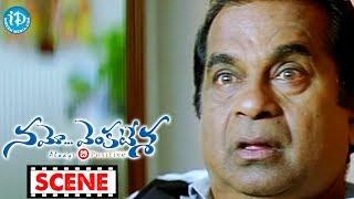 Namo Venkatesa Movie Scenes - Brahmanandam Fools Surekha Vani || Venkatesh || Trisha - IDREAMMOVIES