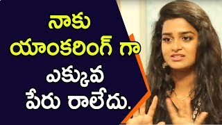 నాకు యాంకరింగ్ గా ఎక్కువ పేరు రాలేదు. - TV Artist Sreevani || Soap Stars With Anitha - IDREAMMOVIES