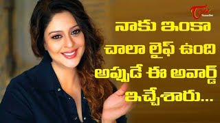 Actress Nagma Speech At TSR Film Awards Press Meet | TeluguOne - TELUGUONE