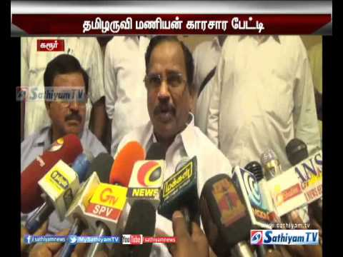 Political chapter of DMDK will come to an end: Tamilaruvi Manian