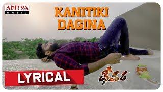 Kanitiki Dagina Lyrical || Dheevara Songs || Naga Sai, Vida chaitanya || Vijay Jakki - ADITYAMUSIC