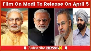 PM Narendra Modi Biopic Starring Vivek Oberoi To Release On April 5 Ahead Of Lok Sabha Election 2019 - NEWSXLIVE
