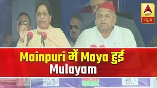With Mulayam on stage, Mayawati mentions 'guest house' incident during Mainpuri rally - ABPNEWSTV