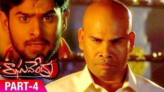 Raghavendra Telugu Movie | Part 4 | Prabhas | Anshu | Murali Mohan | Brahmanandam | Mani Sharma - MANGOVIDEOS