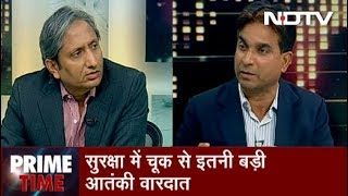 Prime Time With Ravish Kumar, Feb 14, 2019 - NDTVINDIA