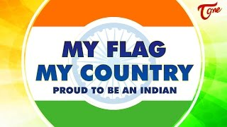 My FLAG My Country | Independence Day 2016 Special - TELUGUONE