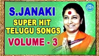 S.Janaki Melody Hit Songs Collections || Volume 03 || Indian Playback Singer - IDREAMMOVIES