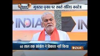 Faisla Gujarat Ka: Congress is making a mockery of development in Gujarat, says Parshottam Rupala - INDIATV