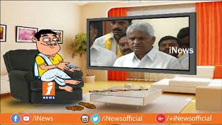 Dada Political Punches On Ravula Chandrasekhar Reddy and L Ramana | Pin Counter | iNews - INEWS