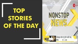 DNA: Non Stop News, July 21, 2018 - ZEENEWS
