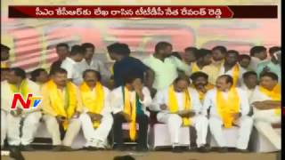 Revanth Reddy Writes Open Letter to KCR over Free Fertilizers || NTV - NTVTELUGUHD