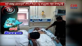మోత్కుపల్లికి తీవ్ర అస్వస్థత : Motkupalli Narasimhulu Hospitalized due to Heart Stoke | CVR News - CVRNEWSOFFICIAL