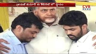 TDP Kidari Sarveshwara Rao's son Sravan Kumar in State Cabinet | CVR NEWS - CVRNEWSOFFICIAL