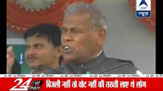 Not scared of 'no vote' threats: Jitan Ram Manjhi, Bihar CM - ABPNEWSTV