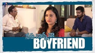 Nenu Nanna Naa Boyfriend || Telugu Short Film 2019 || Yuva Entertainments - YOUTUBE