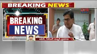 పార్లమెంట్ సమావేశాలపై ప్రభుత్వ అఖిలపక్షం : All Party Meet over Monsoon Parliament Sessions| CVR News - CVRNEWSOFFICIAL