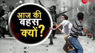 Taal Thok Ke:  Will Israel-Sri Lanka policy end terror in Kashmir? Watch special debate - ZEENEWS