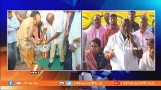 MLA Jogu Ramanna Lays Foundation Stone Development Works in Adilabad | iNews - INEWS