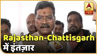 Charan Das Mahant, a strong contender for Chhattisgarh CM - ABPNEWSTV