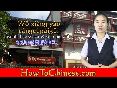 Ordering Food in Mandarin Chinese