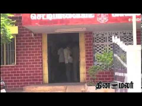 Sub Inspector in Kovai Settipalayam Arrested for getting 5000 Rupees Bribe - dinamalar news